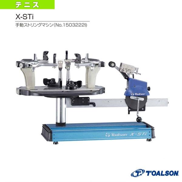 X-STi/手動ストリングマシン(1503222I)