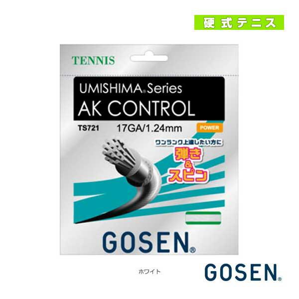 ウミシマ AKコントロール17/UMISHIMA AK CONTROL 17(TS721)