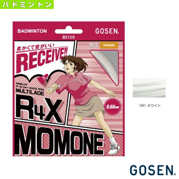 マルチブレイド アール・フォー・エックス モモネ/R4X MOMONE(BS150)