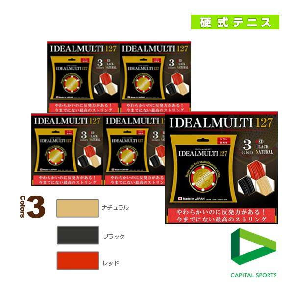 『ノンパッケージ/5張単位』IDEAL MULTI127/アイディールマルチ127(1A50262)
