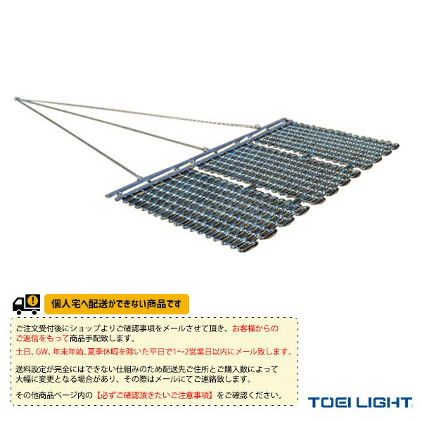 [送料別途]ランニングマットSW3連(G-1498)