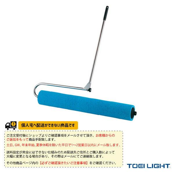 [送料別途]吸水スポンジローラー900(G-1512)