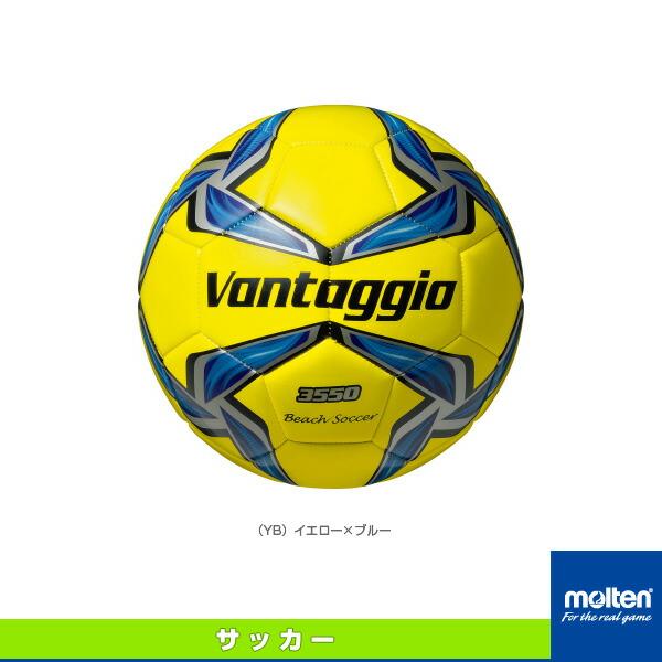 ヴァンタッジオビーチサッカー/5号球(F5V3550-YB)
