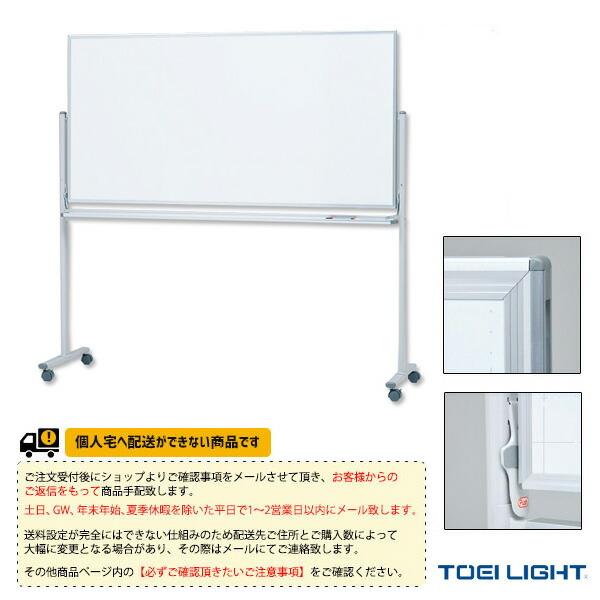 [送料別途]両面ホワイトボード120/暗線入り(B-2025)