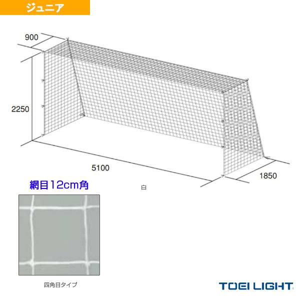 ジュニアサッカーゴールネット/四角目/2張1組(B-2060)