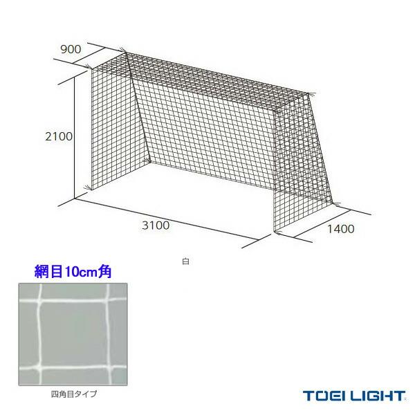 ハンドゴールネット(検)/四角目/2張1組(B-2063)