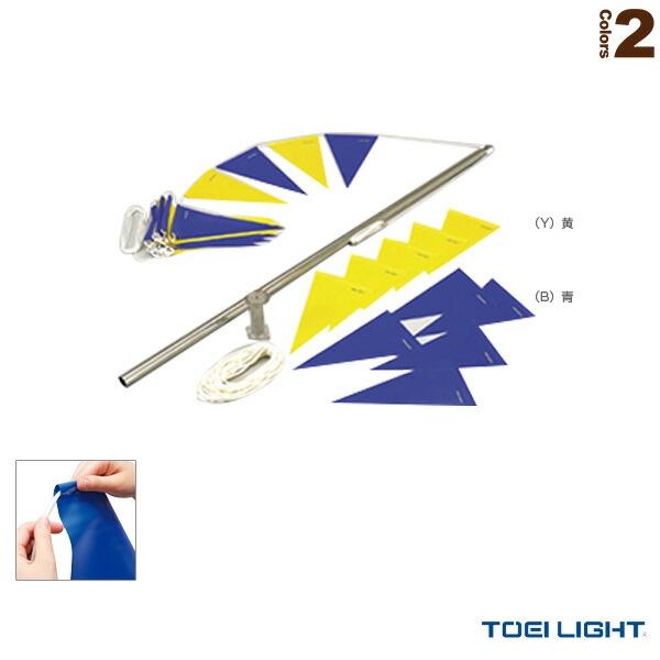 三角旗/同色5枚1組(B-2235)