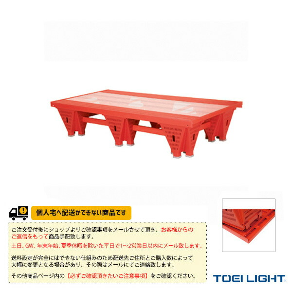 [送料別途]プールフロアN2/透明板/脚部一体成形タイプ(B-2254)