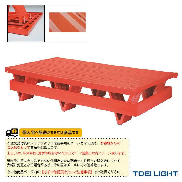 [送料別途]プールフロアV2側板付-NS/すべり止めシール付/V脚型タイプ(B-2255)