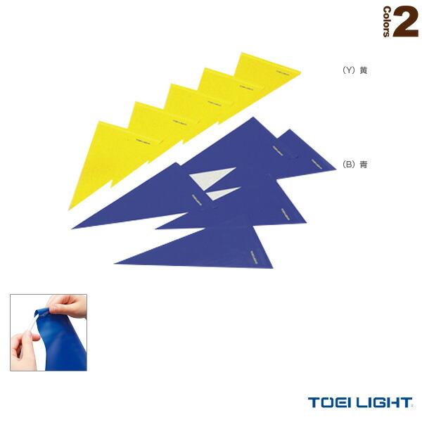 三角旗(B-6228)