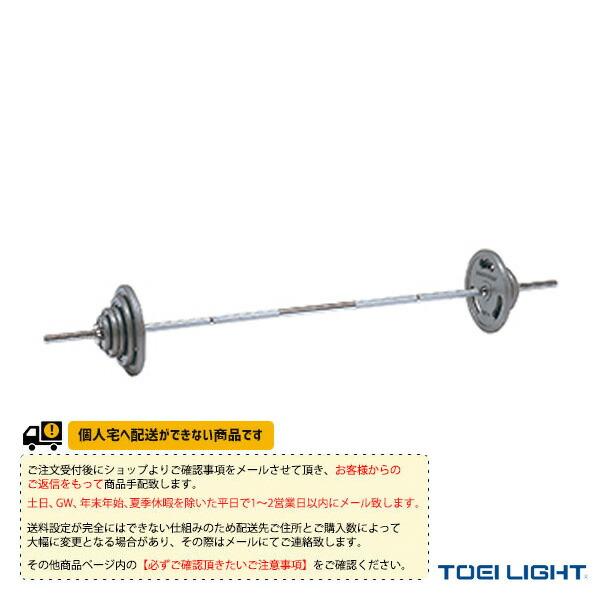 [送料別途]バーベルプレートST W900セット/21.5kgセット(H-7194)