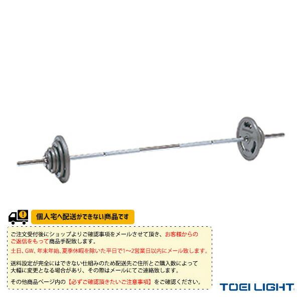[送料別途]バーベルプレートST W900セット/51.5kgセット(H-7197)