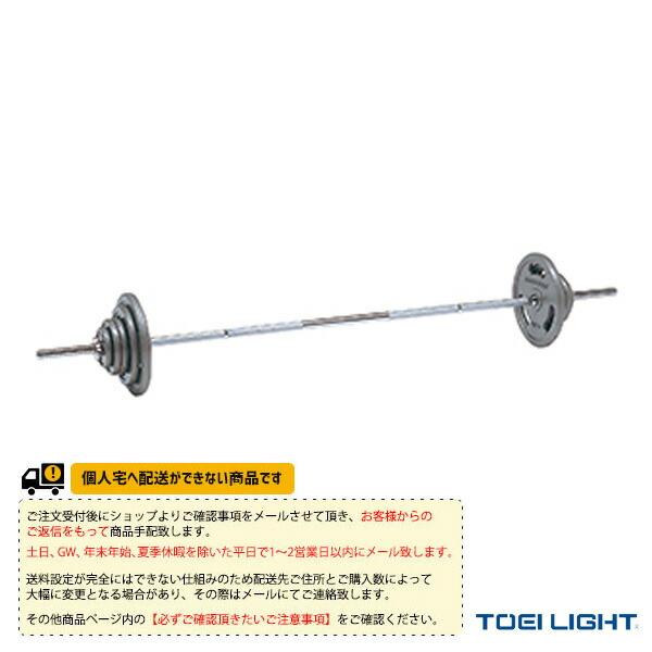 [送料別途]バーベルプレートST W900セット/61.5kgセット(H-7198)