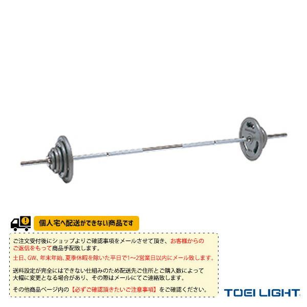 [送料別途]バーベルプレートST W900セット/71.5kgセット(H-7199)