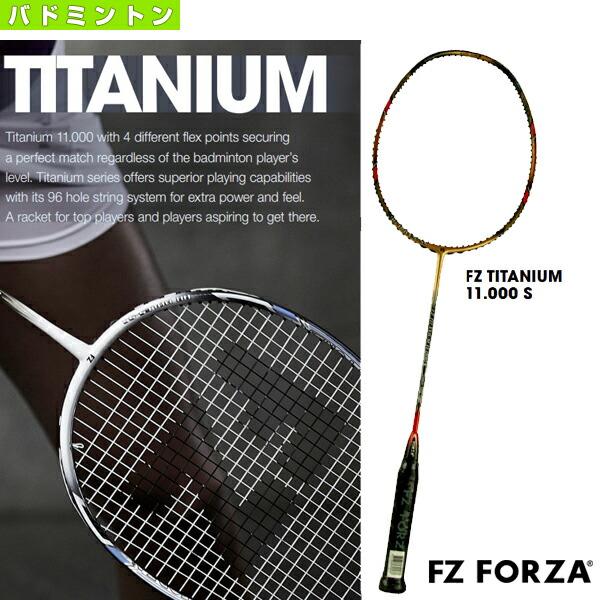FZ TITANIUM 11000 S(TI11000S)