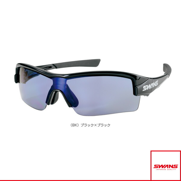 STRIX・H(ストリックス・エイチ)偏光レンズモデル/ブラック/偏光アイスブルー(STRIX H-0167 BK)