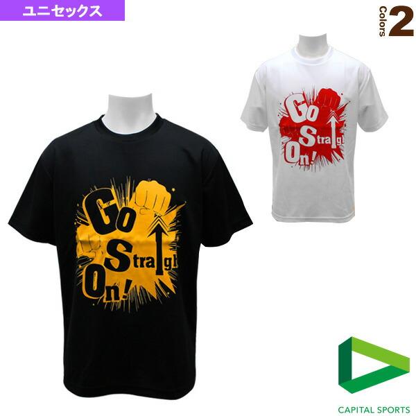 オリジナルデザイン・ドライメッシュTシャツ/Go Straight On!!/ユニセックス