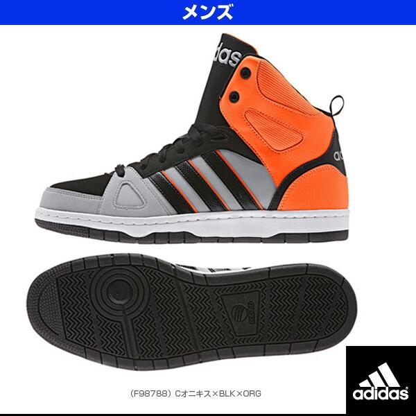 adidas neo label Mid Cut adidas Neo Hoops gefüttert