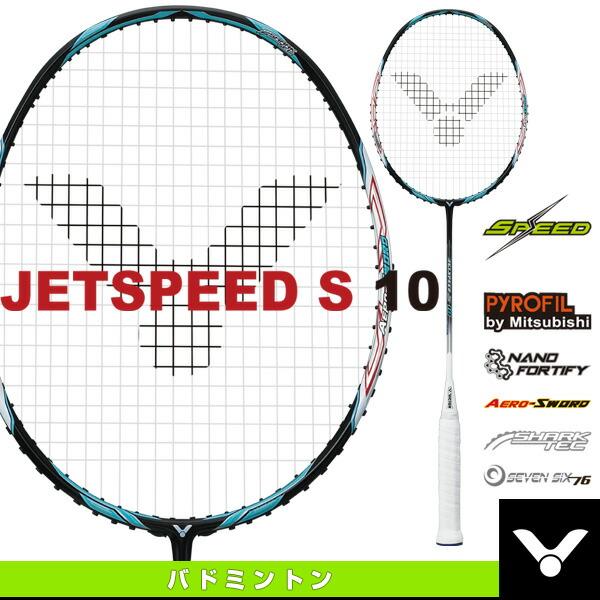 ジェットスピード S 10/JETSPEED S 10(JS-10)