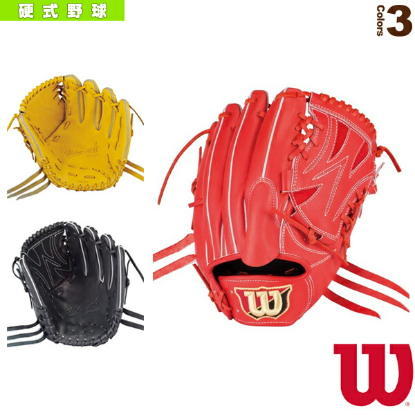 Wilson Staff/硬式用グラブ/投手用(WTAHWP18B)