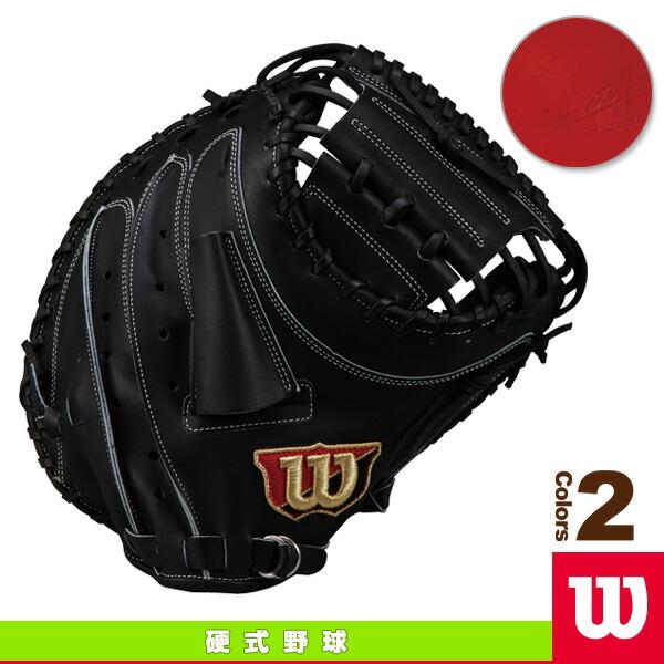 Wilson Staff/硬式用ミット/捕手用(WTAHWP2CZ)