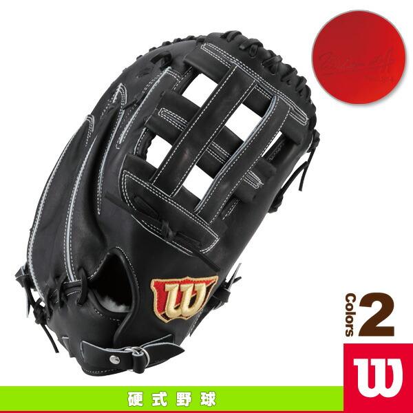 Wilson Staff/硬式用ミット/一塁手用(WTAHWP38D)