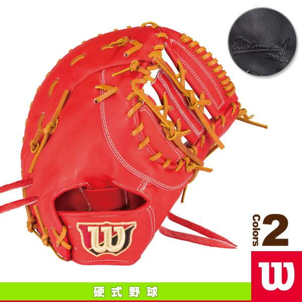Wilson Staff/硬式用ミット/一塁手用(WTAHWP39W)