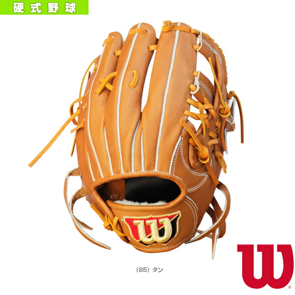 Wilson Staff/硬式用グラブ/内野手用(WTAHWP47T)