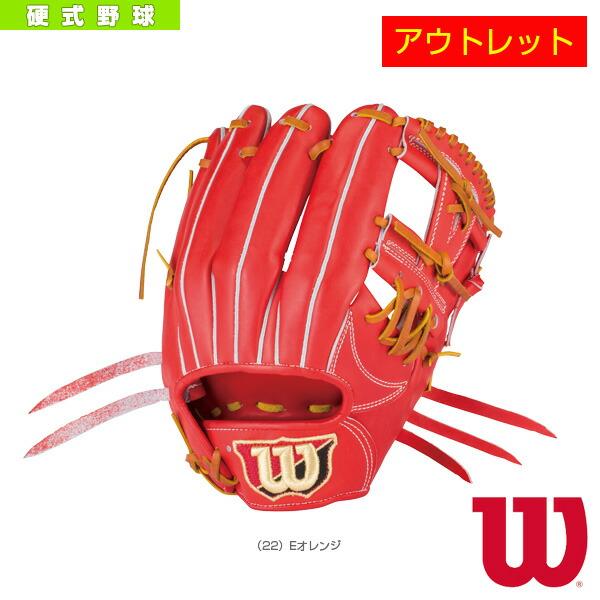 Wilson Staff/硬式用グラブ/内野手用(WTAHWP5SH)