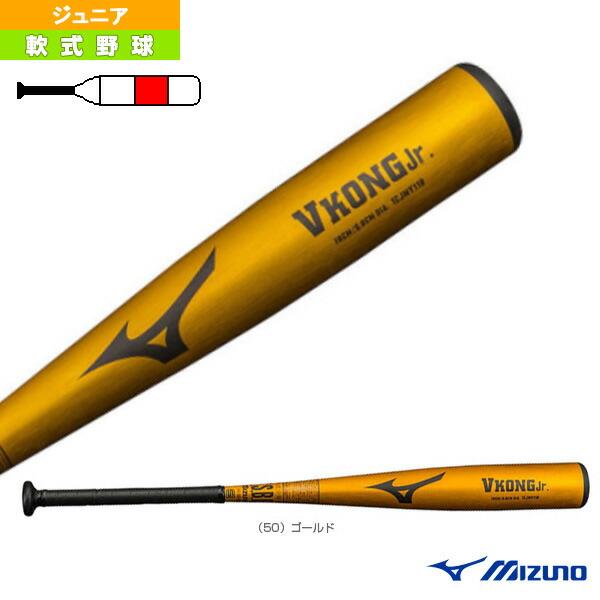 Vコング Jr./78cm/平均540g/少年軟式用金属製バット(1CJMY11878)