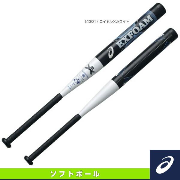 EXFOAM/エクスフォーム/ソフトボール用FRP製バット/3号ゴムボール対応(BB5300)