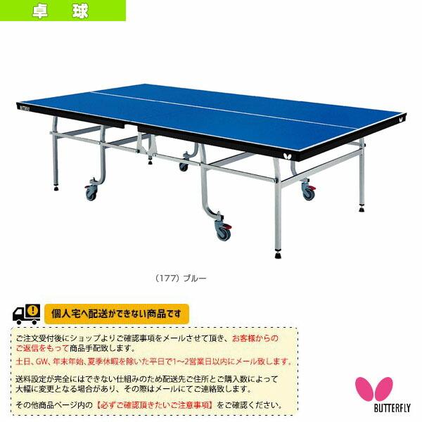 [送料別途]スターカー・BS-9/一体内折式(95410)