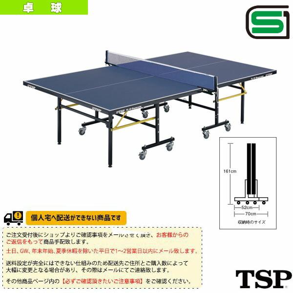 [送料別途]TL-18/セパレート(050300)