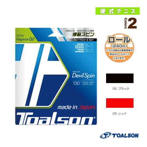 レンコン デビルスピン/RENCON DEVIL SPIN/240mロール(7352512/7353012)