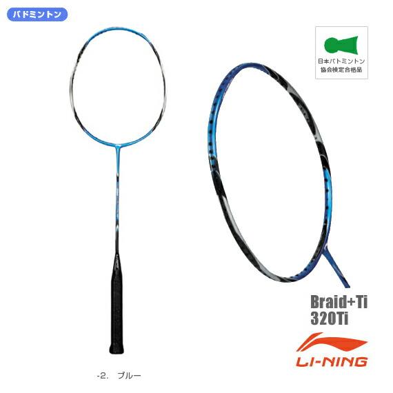 Braid+Ti 320Ti(320TI)