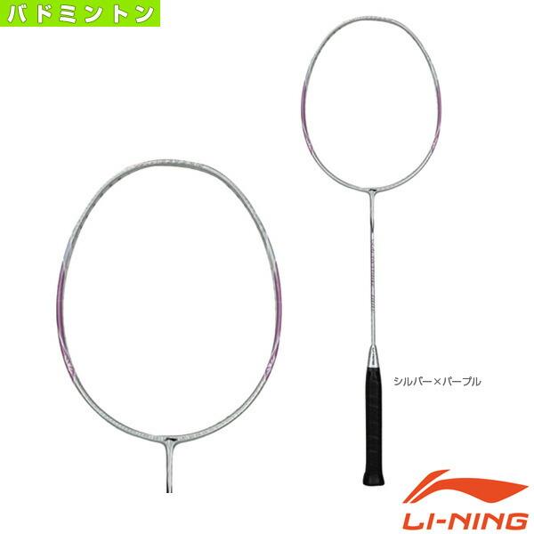 WingStorm 660(WS660)