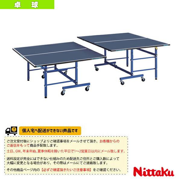 [送料別途]UD-ハノーバー 18/内折セパレート式・高さ調節機能付(NT-3209)