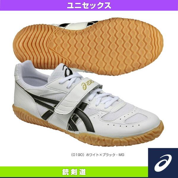 銃剣道01(TOW002)