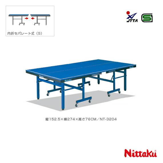 [送料別途]ハノーバー K25/内折セパレート式(NT-3204)