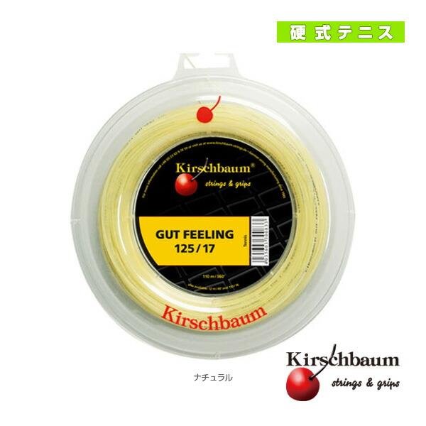 Gut Feeling/ガットフィーリング 110m ロール(GF25R/GF30R)