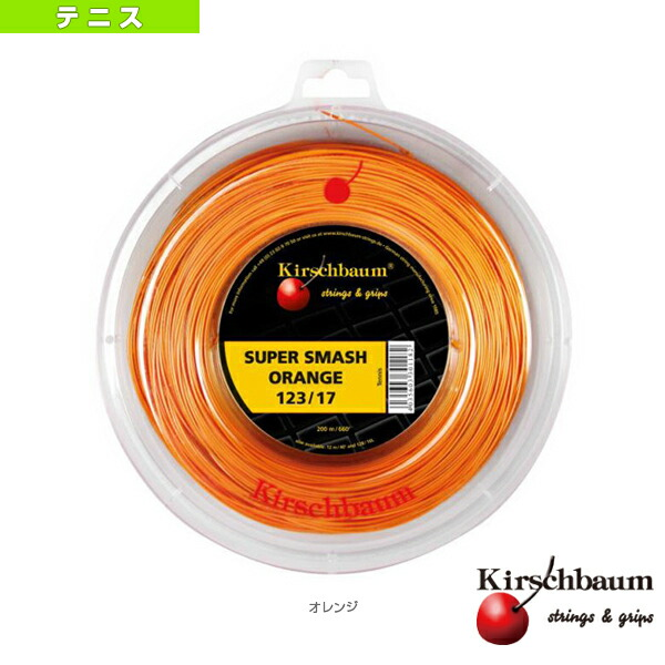Super Smash Orange/スーパースマッシュ・オレンジ 200m ロール(SSO-R)