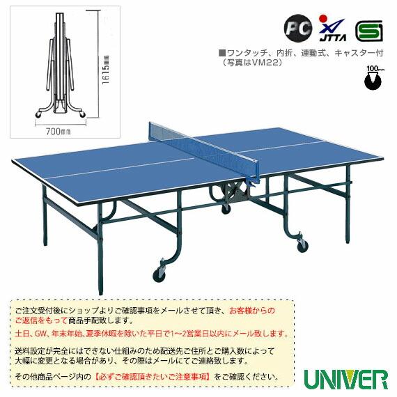 [送料別途]卓球台】内折・連動式(VK-25)