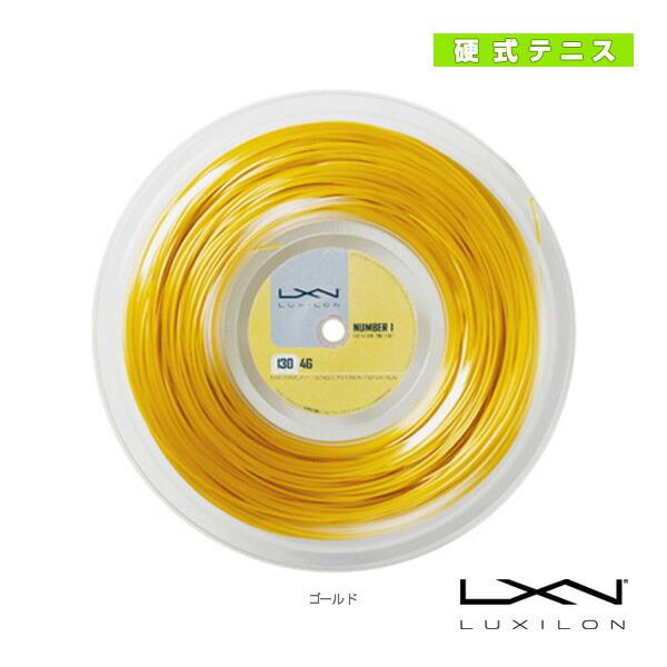 LUXILON ルキシロン/4G 130 200m ロール(WRZ990142)