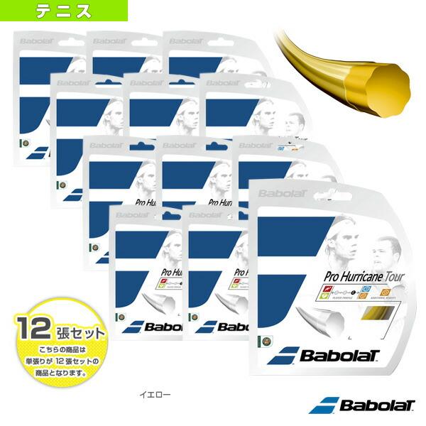 『12張単位』プロハリケーンツアー(BA241102)