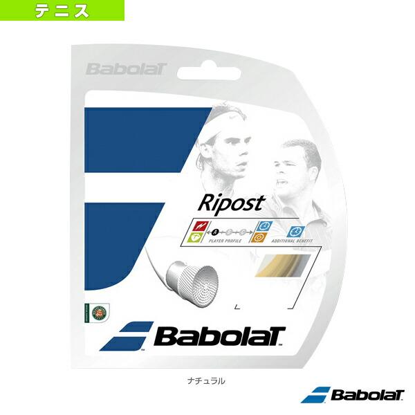 リポスト(BA241109)