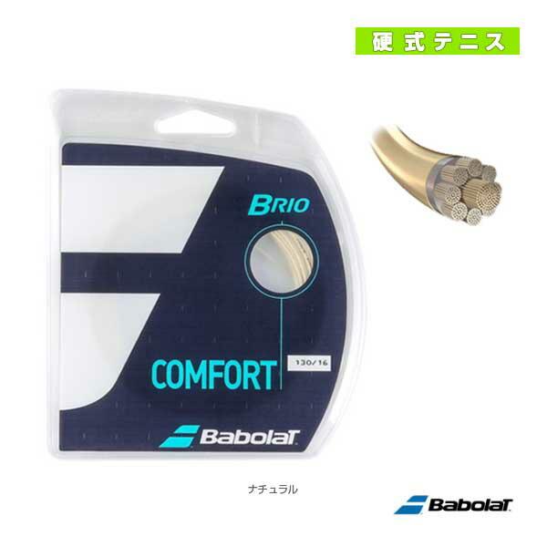 ブリオ(BA241118)