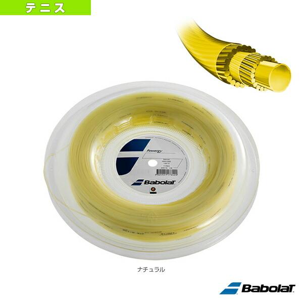 パワジー 200mロール(BA243116)