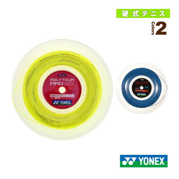 ポリツアープロ120 240m ロール/POLYPRO 120(PTP120-2)