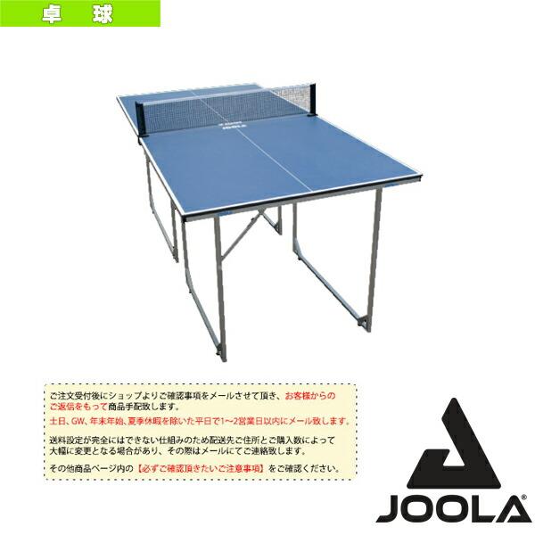 [送料お見積り]ミッドサイズ卓球台(19110)
