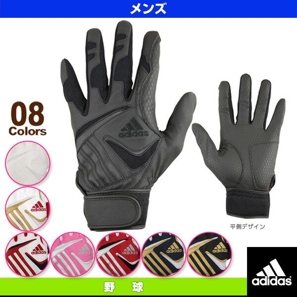 BG BASIC/バッティンググローブ/片手用(DO246)